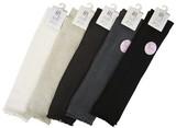 【片倉 絹】肌にやさしいシルク 健康・冷え対策♪ シルク100%レッグウォーマー[7色展開]