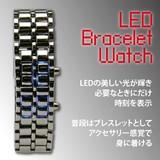 【近未来型】LED腕時計