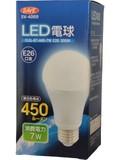 LED電球 450ルーメン 7W