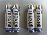 【大幅値下げ】マクセル アルカリ単3LR6(K)E  2P【電池】