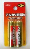 【大幅値下げ】富士通 アルカリ 単3  2P【電池】