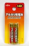 【大幅値下げ】富士通 アルカリ 単4  2P【電池】
