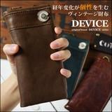 【全3色共再入荷!】手触りしっとり!いつまでも使いたい財布! DEVICE ヴィンテージ Wパース 長財布