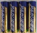 アルカリ単3乾電池 4P パック【電池】【防災用品】
