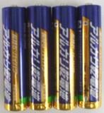 アルカリ単4乾電池 4P パック【電池】【防災用品】