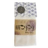 ボディータオル〜和モダンシリーズ〜【絹こりこりタオル】天然繊維100%<日本製>