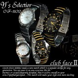 Metal Band Stripe Watch clubface Ladies Men's Wrist Watch