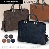 Business Bag Open Type