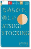 ATSUGI STOCKING なめらかで、美しい。【お買得3足組】
