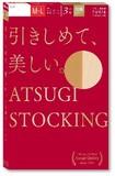 ATSUGI STOCKING 引きしめて、美しい。【お買得3足組】