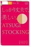 【ゆったり】ATSUGI STOCKING しっかり丈夫で、美しい。ゆったりサイズ【お買得3足組】