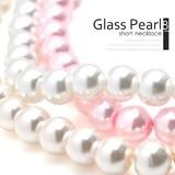★ 10日間限定SALE ★ ガラスパールネックレス 【ショートサイズ】ガラスパールの短めネックレス♪