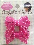 【Angel's ribbon】ベビーキッズ すべらないヘアクリップ左右2個セット