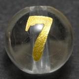 【天然石彫刻ビーズ】水晶 8mm (金彫り) 数字「7」 (縦穴)【天然石 パワーストーン】
