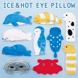 Conservation Of Electricity Countermeasure Aroma Ice Hot Eye Pillow