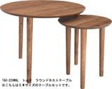 【直送可】【Tomte】トムテ ラウンドネストテーブル