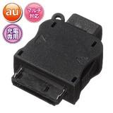 【アダプタ】au-WIN/CDMA/充電用マルチ変換アダプタ