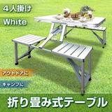 【SIS卸】◆アウトドア◆レジャーや行楽シーズン◆折り畳み式◆テーブル&チェアー◆PC1135◆