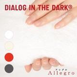 【バスタオル/今治タオル】 上質な普通さを感じる使い心地 Allegro (アレグロ)