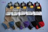【どでかいサイズの靴下】ショートソックス 切替柄 日本製