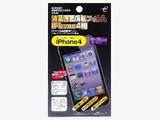 液晶画面保護フィルム iPhone04用【電気用品】