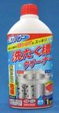 洗濯槽クリーナー 1回分【ケミカル類】