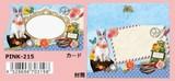 うさぎ ミニ名刺カードセット