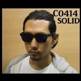 ★人気のサングラス♪ #C0414-SOLID サングラス 9681【春夏】