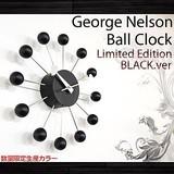 数量限定生産【ジョージ・ネルソン】ボール・クロック Limited Edition(ブラック)