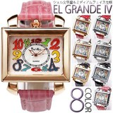 【シェル文字盤を使用!】★トップリューズ式ミディアムフェイス腕時計【保証書付】時計