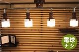 【電球なし】【リモコン機能がついて大変、便利】4灯シーリングライト(ブラウン/ナチュラル)