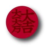 偉人缶バッジ「戦国編」石田三成(家紋)