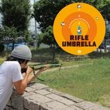 大人気♪ライフルみたいなユニークな傘【RIFLE UMBRELLA】ライフル アンブレラ  ☆ ギフト 父の日