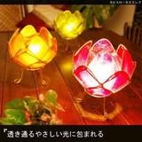 シェルのシェードから放たれる光が幻想的な空間を演出!【カピスロータスランプ】エスニックランプ