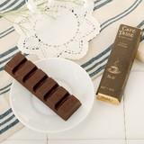 【Cafe-Tasse】ビターチョコレート(45g)