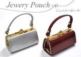 【ジュエリー・ケース・用品】ピアスや指輪などの携帯に便利。 携帯用ジュエリーポーチ 2色