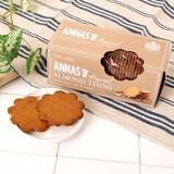 【ANNA's】アーモンドシン(150g)