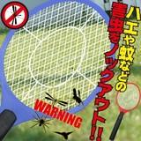 お部屋の蚊やハエを撃退します!!★殺虫ラケット 『蚊トリーヌ』★