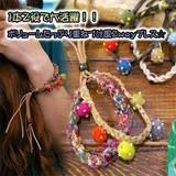 Bracelet Bonbon Hand Maid Bracelet Asia Miscellaneous goods