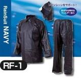 ウェルダー加工でレインシーンをサポート!レインスーツ<防水・梅雨・レインコート・雨具・防災・防犯>