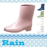 SALE【日本製】<5色>抗菌 レディス レインブーツ 長靴 マリオンブーツK