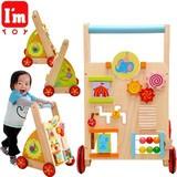 「知育玩具」(木のおもちゃ) I'mTOY「ベビーファーストウォーカー」