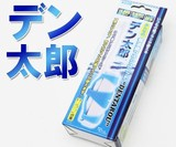 一家にひとつ!★音波振動歯ブラシユニット デン太郎 J-419★