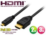 スマートフォンに最適♪★GREEN HOUSE  HDMIケーブル GH-HDMI-AD★