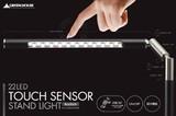 タッチセンサー搭載!!★GREEN HOUSE USB LEDライト GH-LED22TAC★