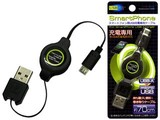 Smartphone Micro Cable Type