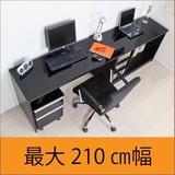 【完売・次回2月上旬予定】デスク 最大210cm幅 鏡面パソコンデスク3点セット ブラック 日本製