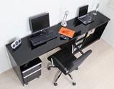 【予約販売4月上旬入荷予定】デスク 最大210cm幅 鏡面パソコンデスク3点セット ブラック 日本製