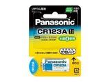 カメラ用リチウム電池 CR123A <カメラ・ビデオカメラ・電池・バッテリー>