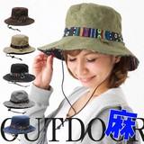 UV対策 夏帽子 麻サファリハット ハット アウトドア ネイティブテープ(CR4113)